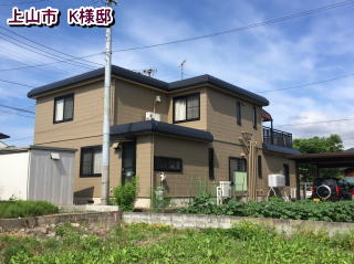 上山市 K様邸